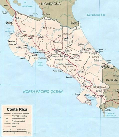 ¿Cuál es la extensión territorial de Costa Rica?